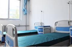 住院部病房